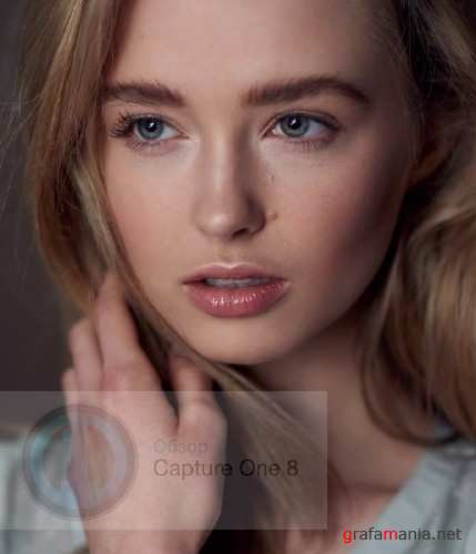 Color Grading and Color Correction in Capture One Pro (2015)