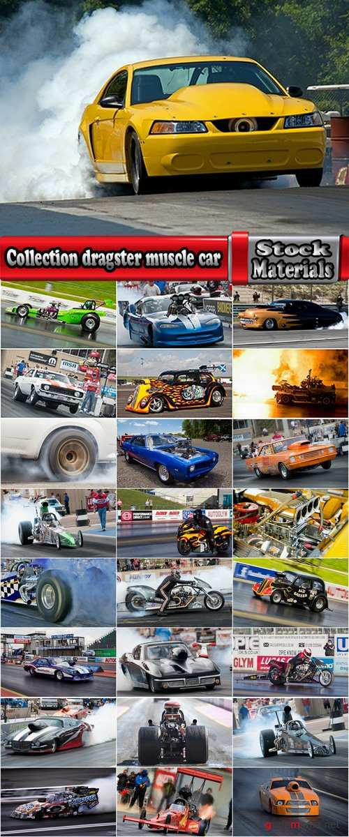 Collection dragster muscle car fuming powerful engine speed wheel track 25 HQ Jpeg