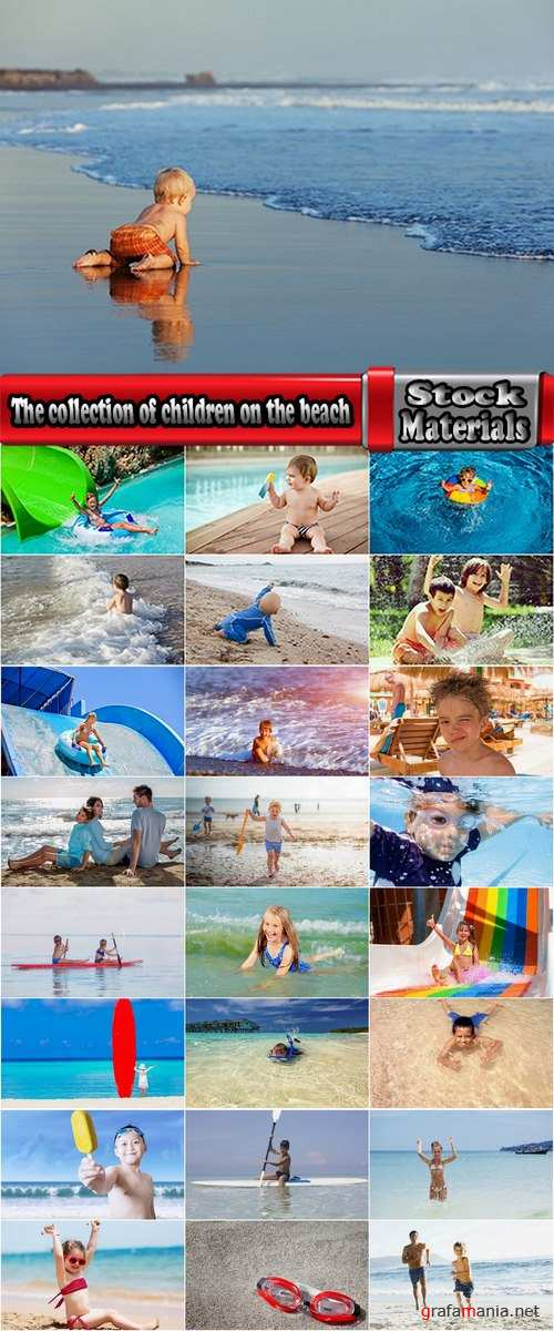 The collection of children on the beach Sea beach vacation travel vacation swimming 25 HQ Jpeg