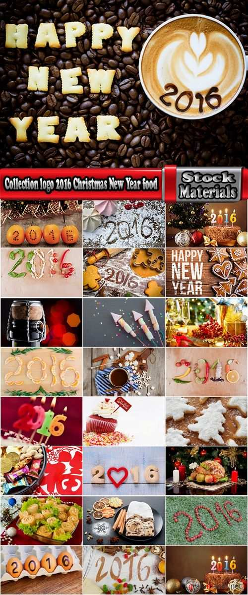 Collection logo 2016 Christmas New Year food products from food decoration 25 HQ Jpeg