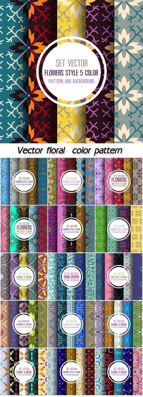 Set vector floral  color pattern and background