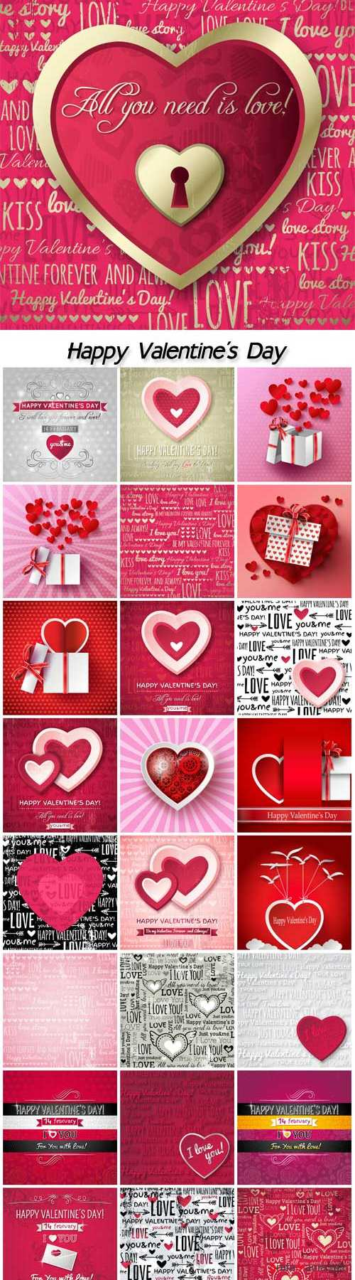 Happy Valentine's Day, hearts, gift wrap, backgrounds vector
