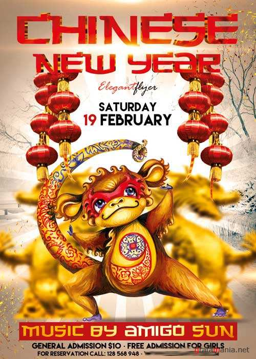 Chinese New Year V03 Flyer PSD Template + Facebook Cover