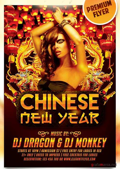 Chinese New Year Flyer PSD Template + Facebook Cover