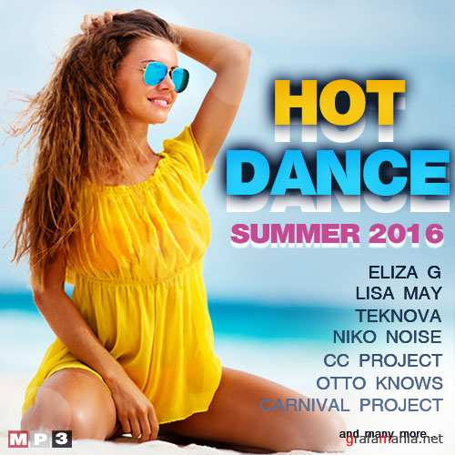 Hot Dance Summer (2016)