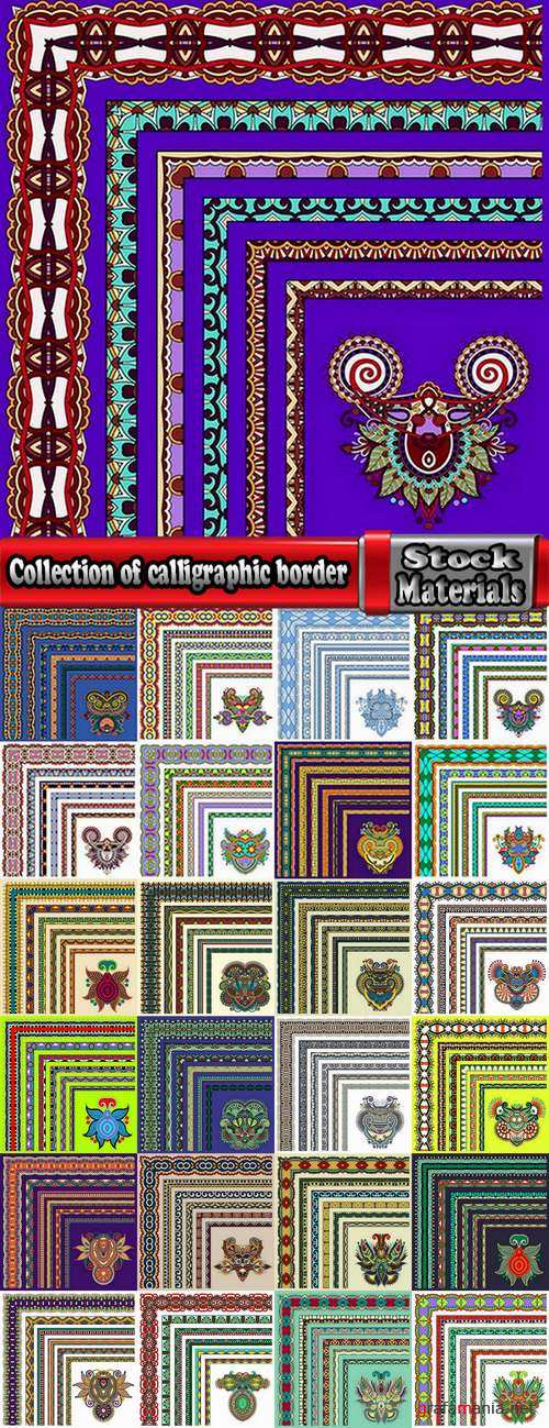 Collection of calligraphic border corner frame for frame 25 EPS
