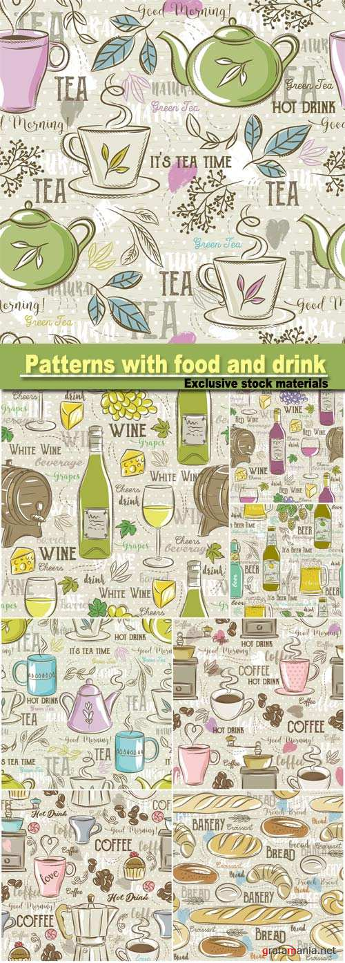 Seamless patterns with coffee, wine and breads