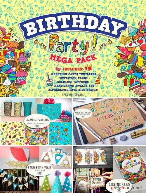 Birthday party MEGA PACK! - 662243