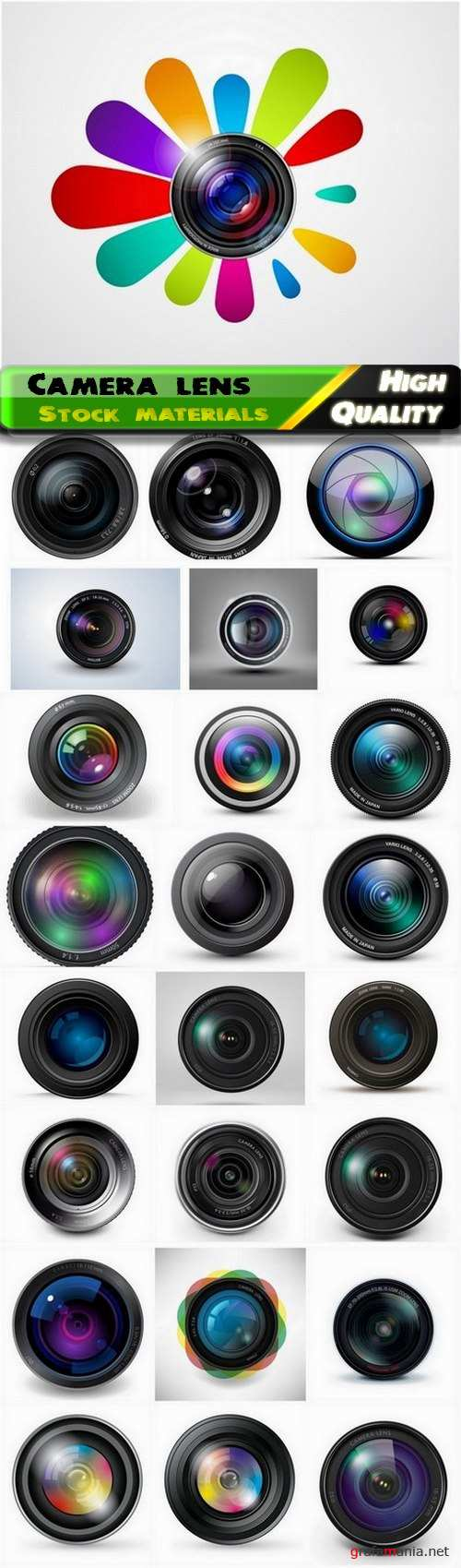 Realistic camera and camcorder glass lens - 25 Eps