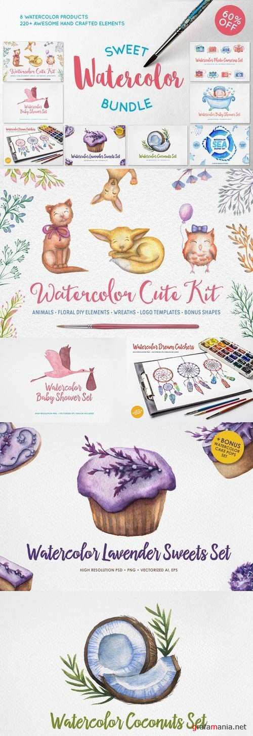 Sweet Watercolor Bundle - 665746