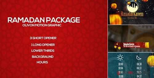 Ramadan Package 15812745 - Project for After Effects (Videohive)