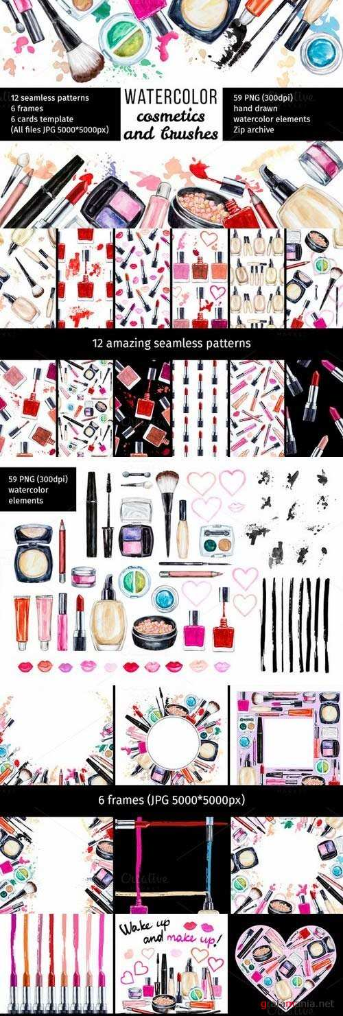 Watercolor cosmetic collection - 677953