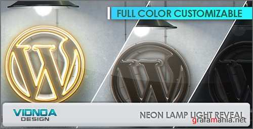 Neon Lamp Light Reveal - After Effects Project (Videohive)