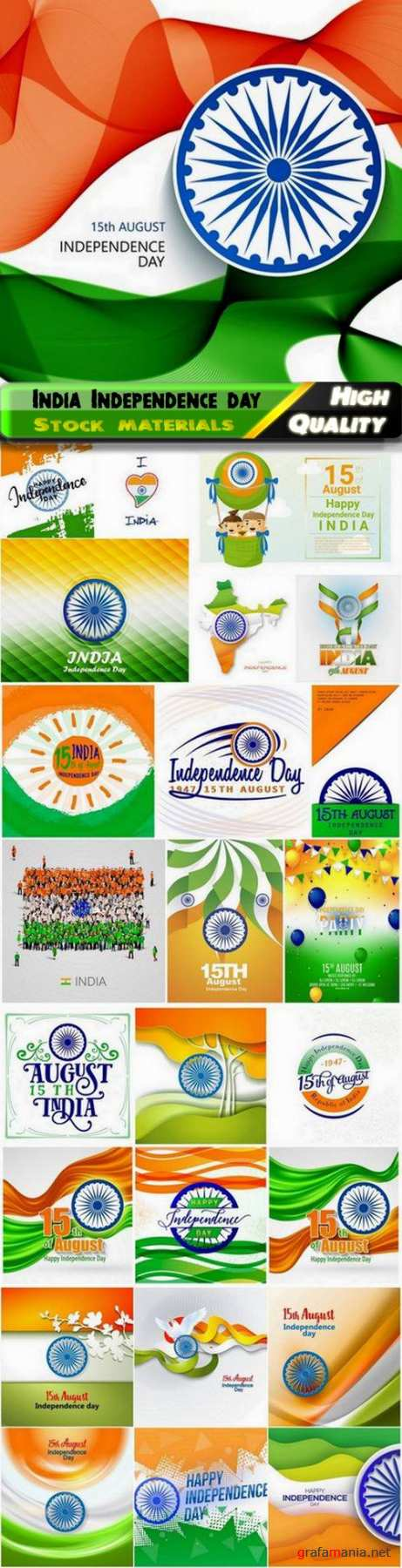 Greeting card for India Independence day celebration 15th August  - 25 Eps