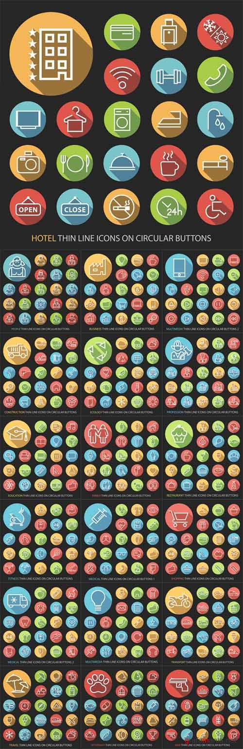 Vector Set of Elegant Universal White Minimalistic Thin Line Icons on Circular Colored Buttons