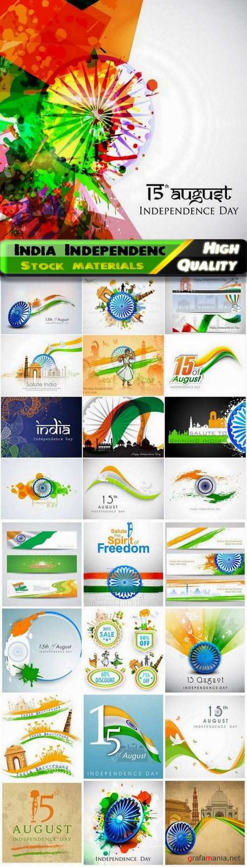 Card with flag colors for India Independence day 15th August - 25 Eps