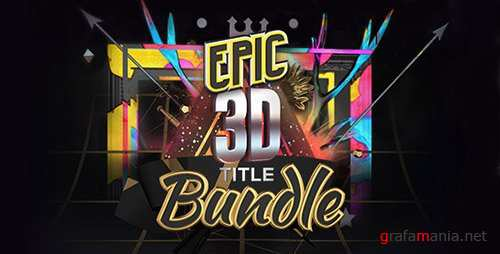Epic 3D Title Bundle - After Effects Project (Videohive)