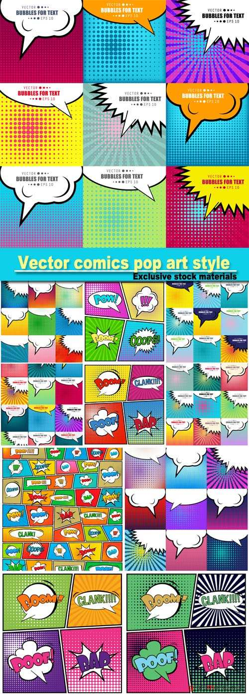 Abstract creative concept vector comics pop art style blank layout template with clouds beams