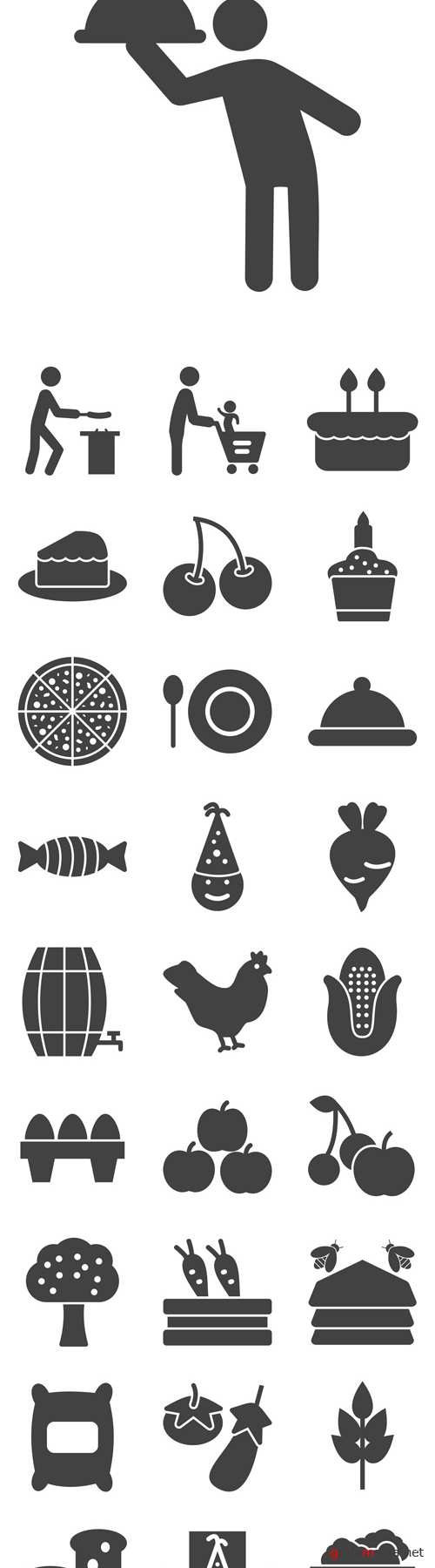 Vector Black Food Icons