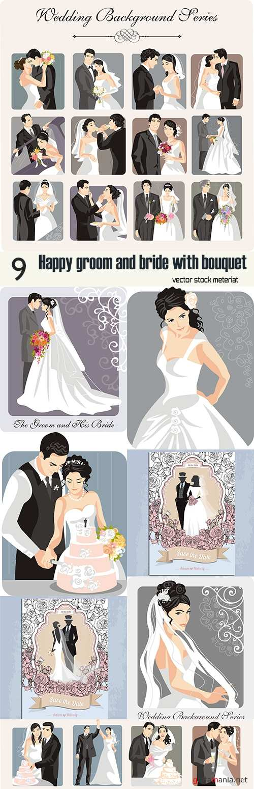 Happy groom and bride with bouquet
