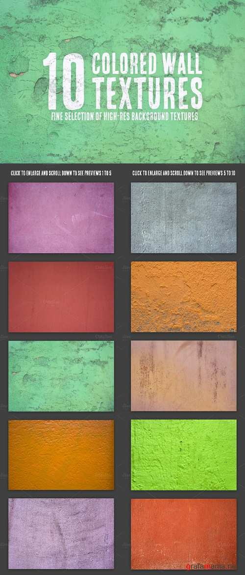 10 Colored Wall Textures - 931147