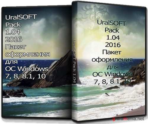 UralSOFT Pack 1.04 (x86-x64)