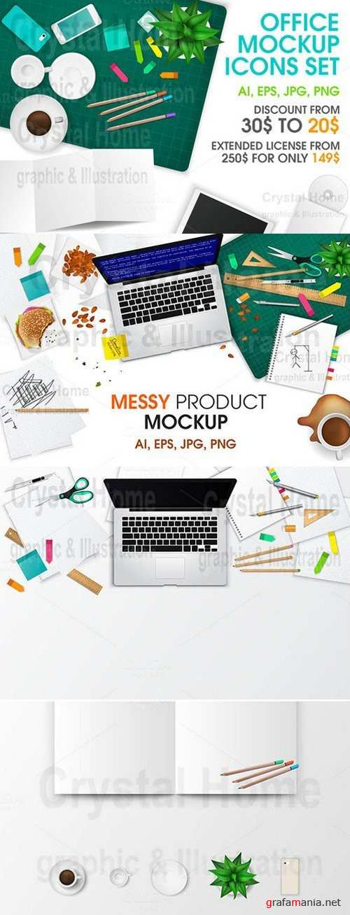 Office product mockup full set pack! - 810024
