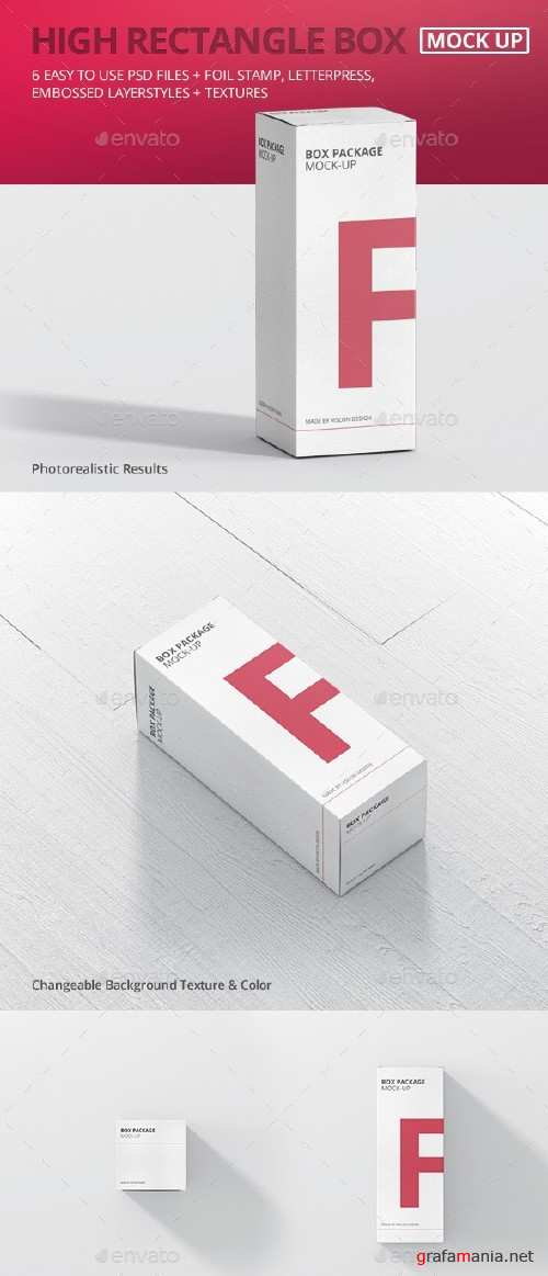 Package Box Mock-Up - High Rectangle  - 16828585