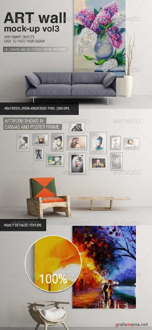 Art Wall Mock-up Vol.3 - 6477368