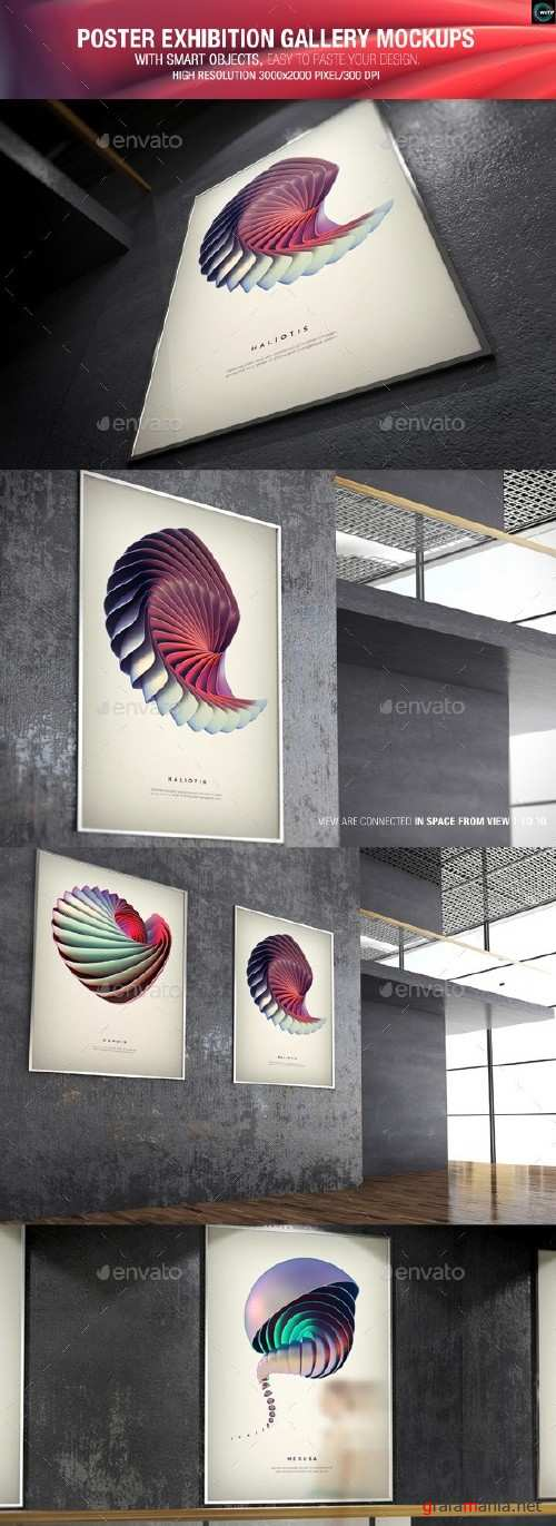 Poster Exhibition Gallery Mockups - 9426620