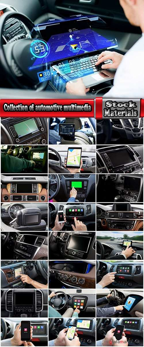 Collection of automotive multimedia dashboard instrument panel board 25 HQ Jpeg