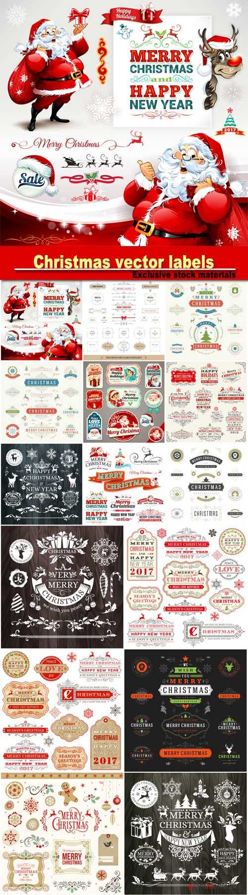 Collection of elegant christmas vector labels