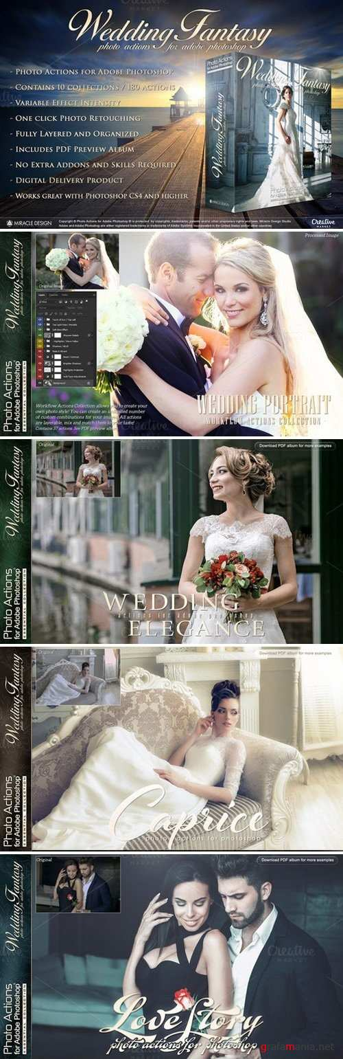 Actions for Photoshop / Wedding 1005939