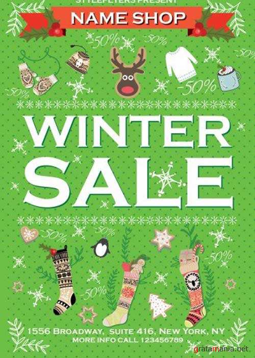 Winter Sale Flyer PSD V5 Flyer Template with Facebook Cover