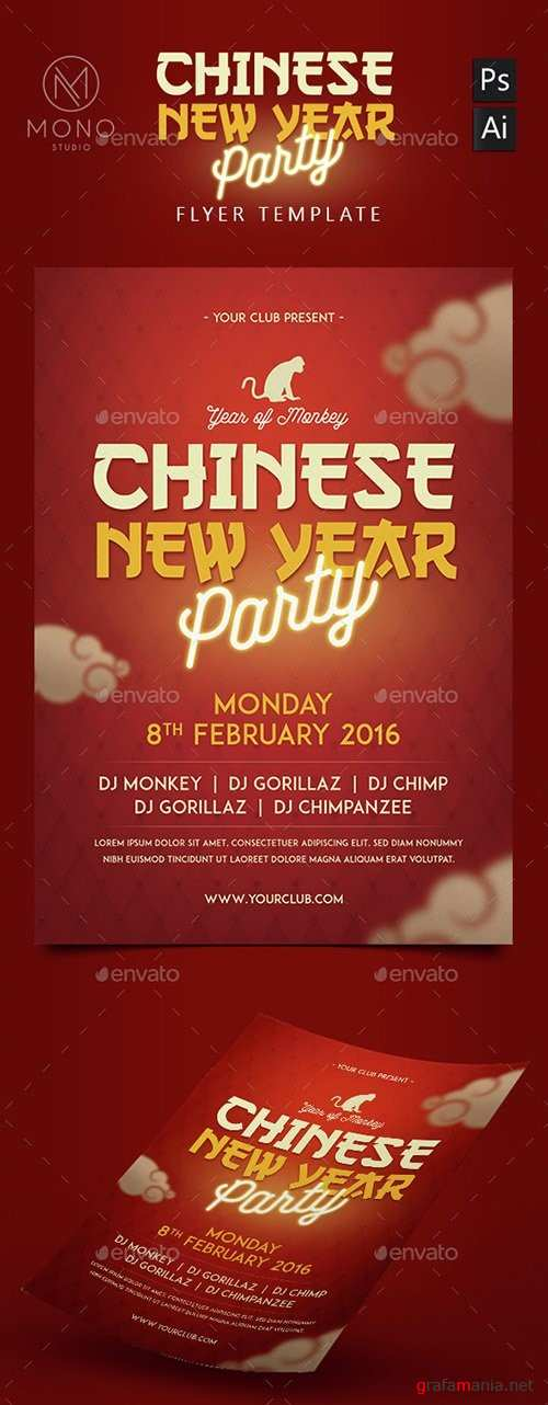 Chinese New Year Flyer 14556635