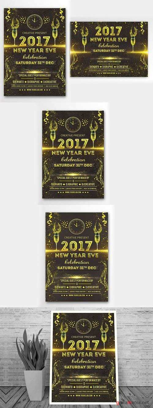 New Year Party Flyer - 1105450