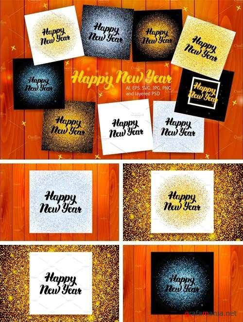 Happy New Year Lettering Posters - 1108981