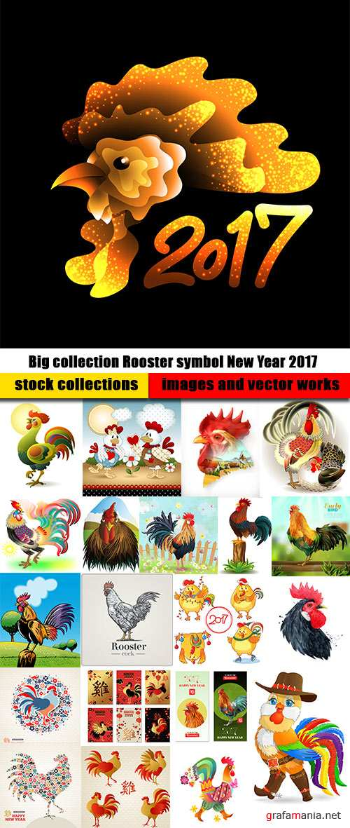 Big collection Rooster symbol New Year 2017