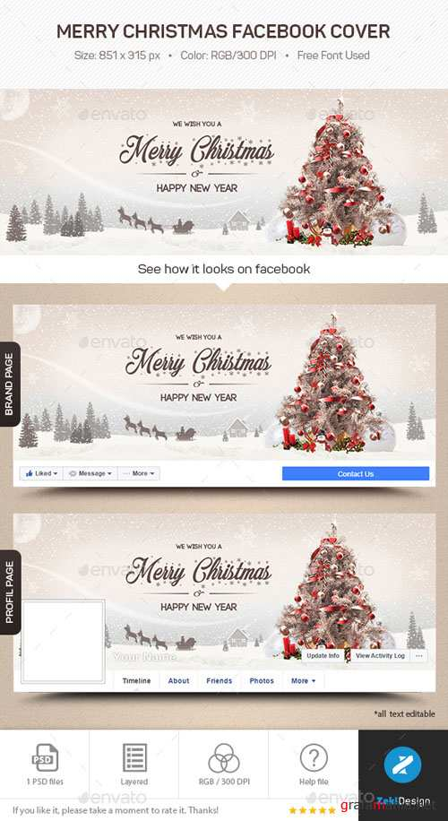 GR - Merry Christmas Facebook Cover 18809416