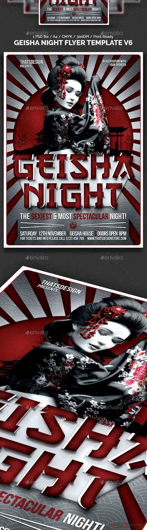 Geisha Night Flyer Template V6 18396035