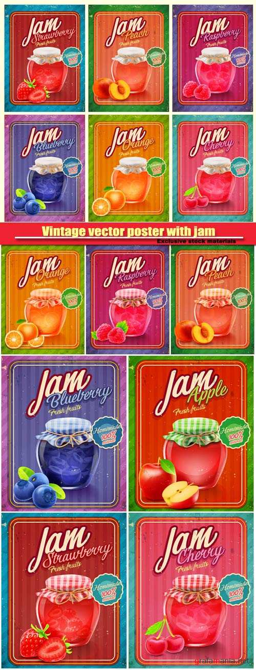 Vintage vector poster with jam