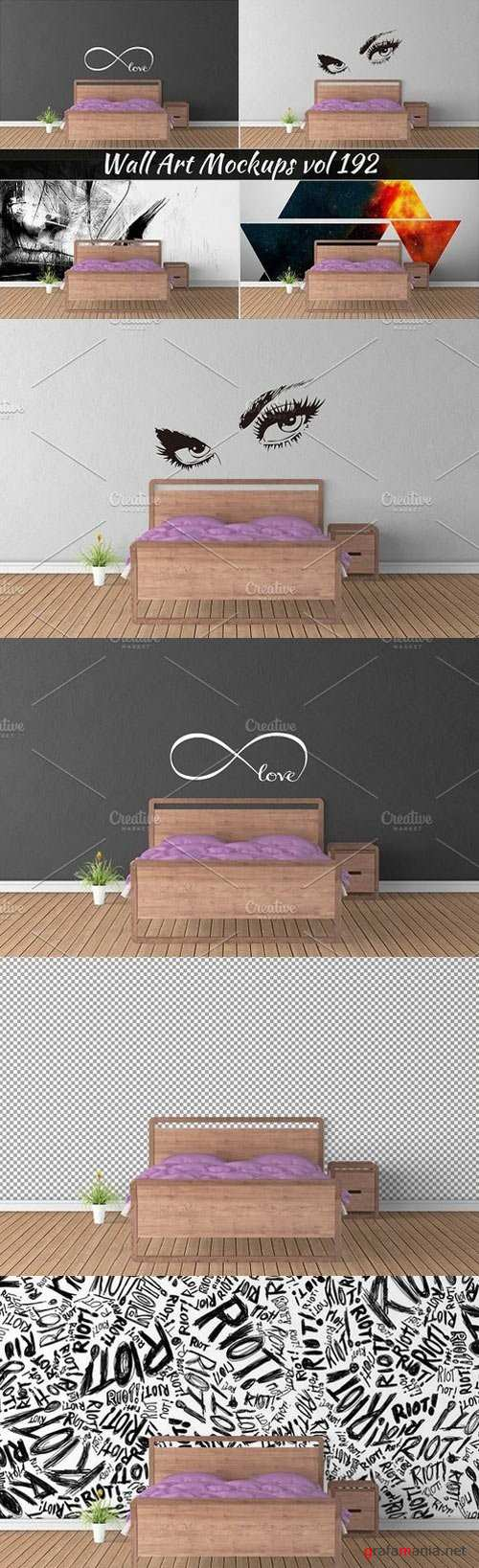 Wall Mockup - Sticker Mockup Vol 192 - 1121557