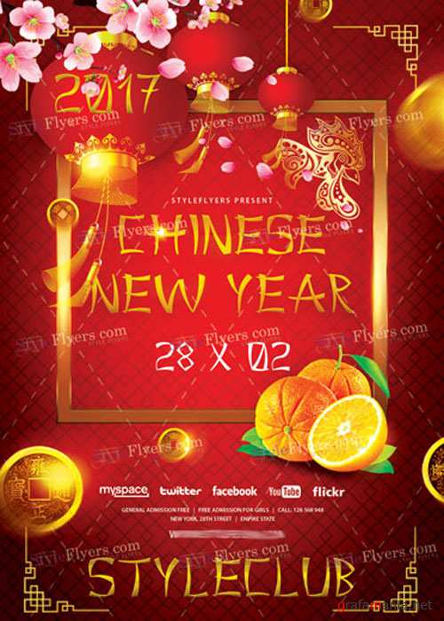 Chinese New Year PSD V19 Flyer Template