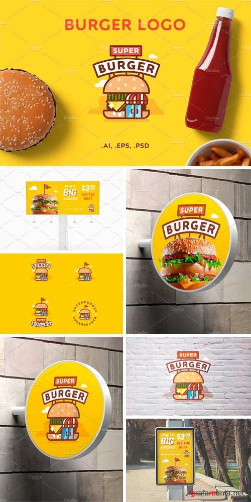 Super Burger Logo - 1166933