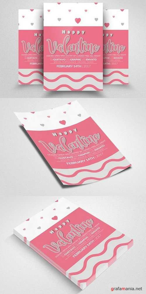 Valentines Party Flyer Templates - 1168327