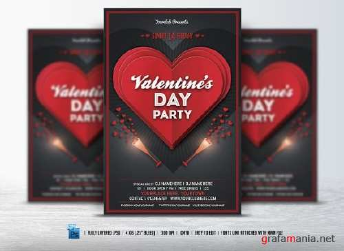 Valentines Day Party Flyer - 487659