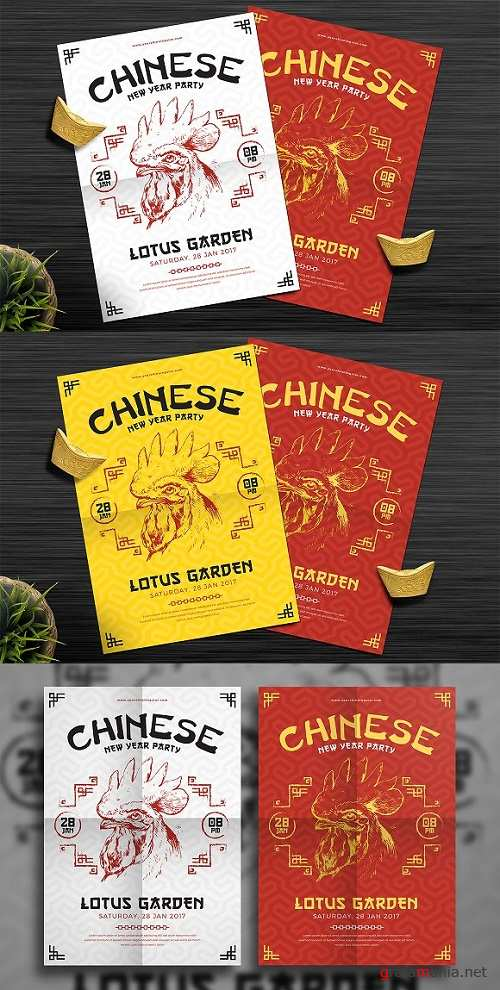 Chinese New Year Flyer 1132846