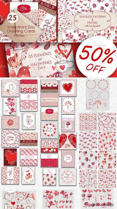 Valentines Day Bundle 1177890