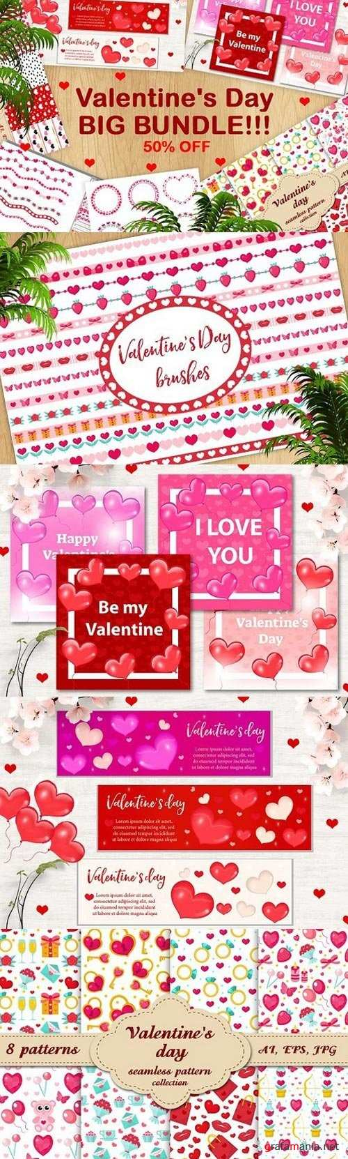 Valentine's Day BIG BUNDLE!!! - 1225574