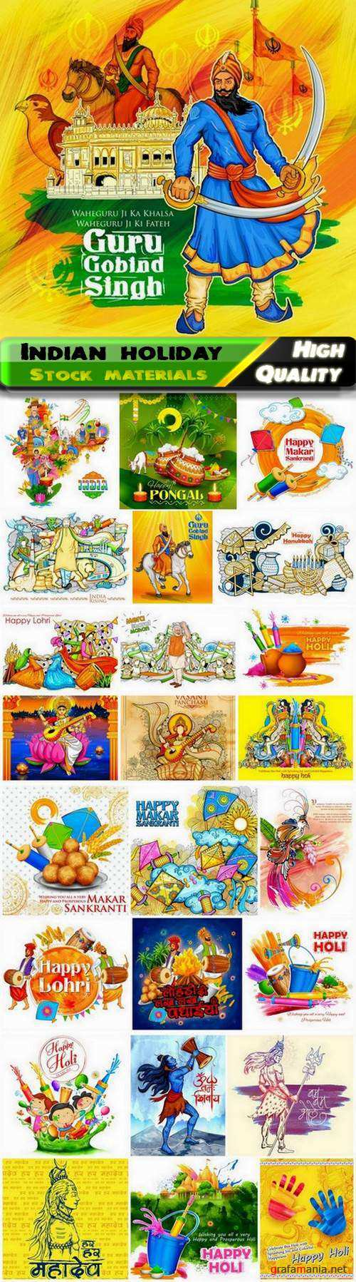Festive card and flyer with indian happy holi and other holiday 25 Eps